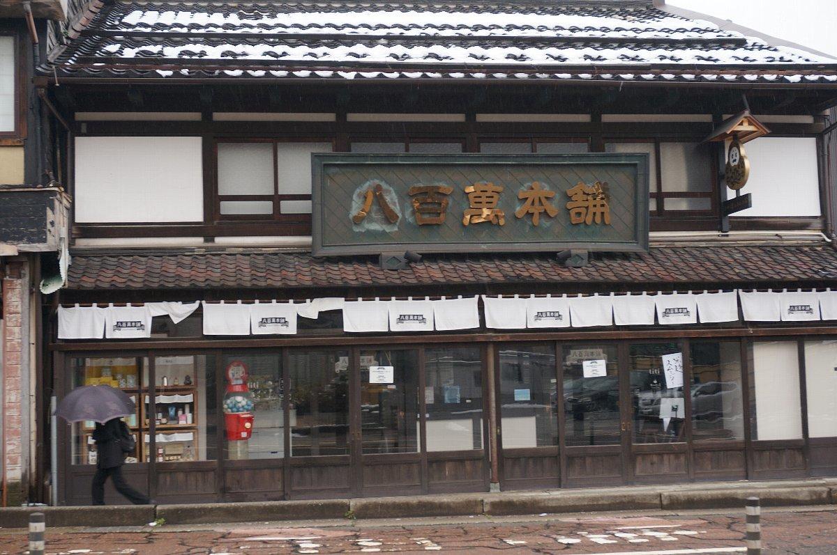 金沢市尾張町の建物群_c0112559_09181176.jpg
