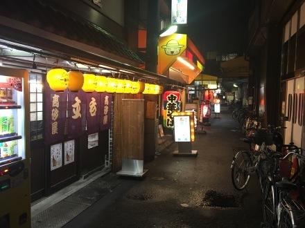立ち飲みの聖地<堺東>1泊12食の旅!_f0146268_15112951.jpg