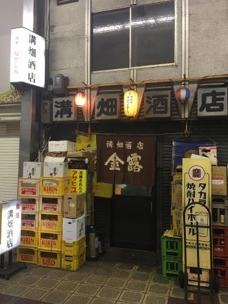 立ち飲みの聖地<堺東>1泊12食の旅!_f0146268_15135174.jpg
