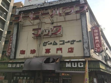 立ち飲みの聖地<堺東>1泊12食の旅!_f0146268_15242815.jpg