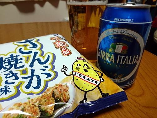 イタリアビール_c0108174_19550385.jpg