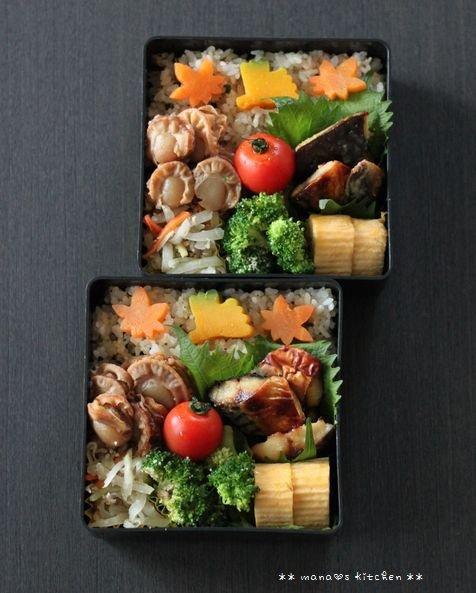 鯖のグリル焼き ✿ キムチ鍋(๑¯﹃¯๑)♪_c0139375_11434471.jpg