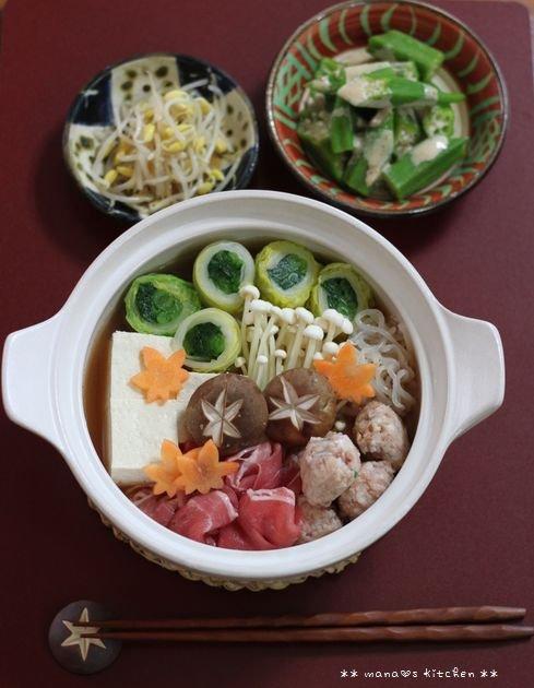 鯖のグリル焼き ✿ キムチ鍋(๑¯﹃¯๑)♪_c0139375_1145562.jpg