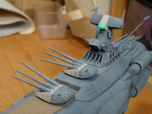 前衛武装宇宙艦AAA-1 アンドロメダ 進宙_a0359818_19153585.jpg