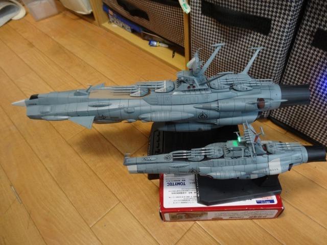前衛武装宇宙艦AAA-1 アンドロメダ 進宙_a0359818_19162670.jpg