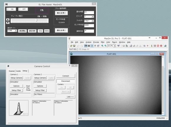 ELパネルによるフラット画像 撮影アシストアプリ_c0061727_16055029.jpg