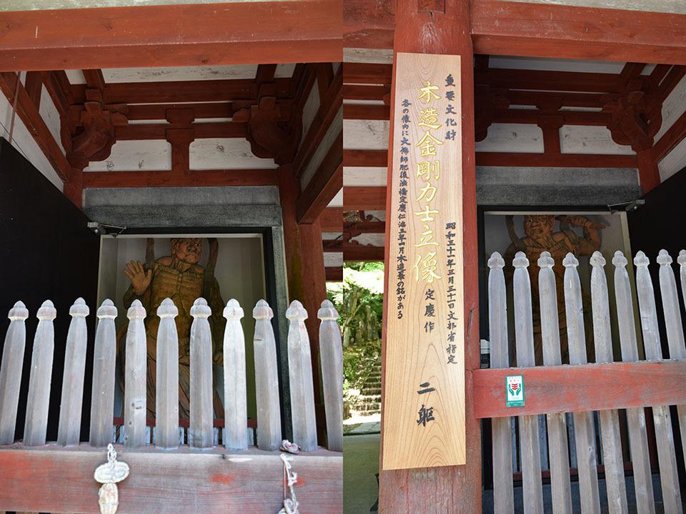 太平記を歩く。 その178 「石龕寺」 兵庫県丹波市_e0158128_10240770.jpg