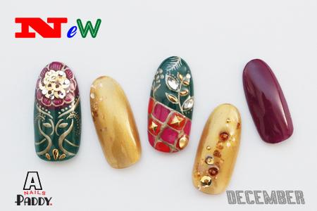 December NEW Design_e0284934_10461633.jpg