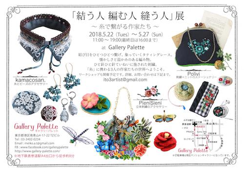 クリスマスプレゼントに雪の結晶が届きました☆_f0089355_01125578.jpg