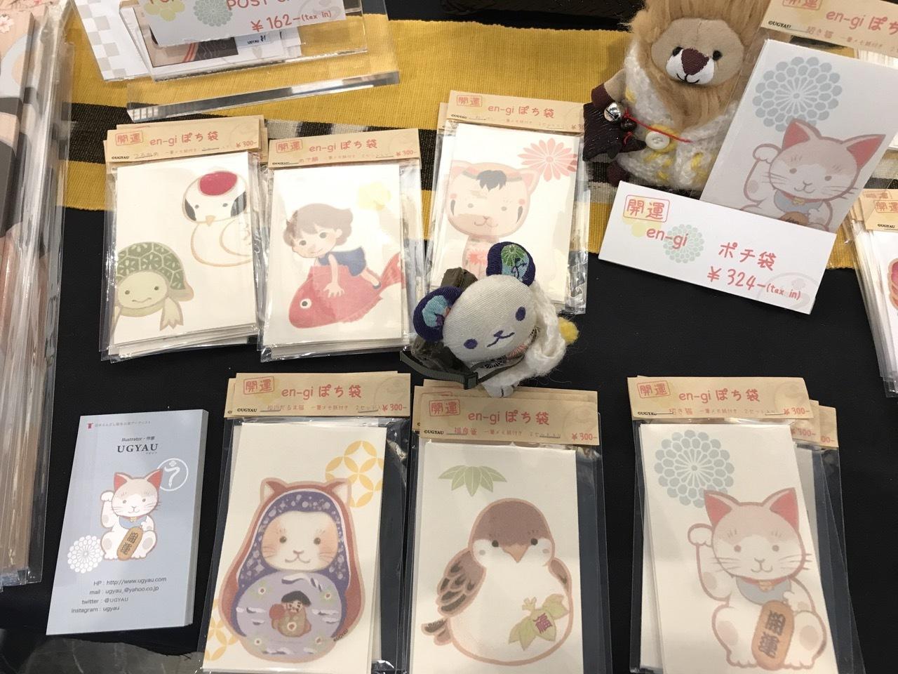 5日間限定 仙台駅前で開催のクリスマスマーケットに出店!!_c0186460_12311806.jpg