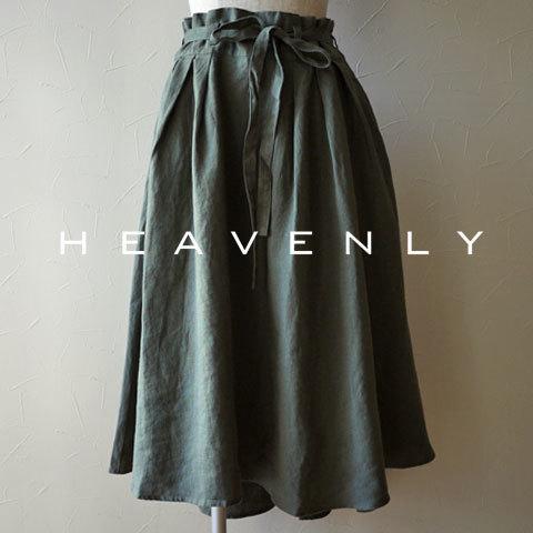 HEAVENLYのお洒落なスカート_b0274170_13521478.jpg