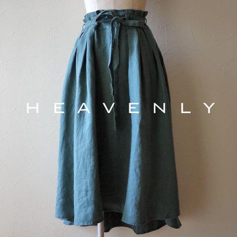 HEAVENLYのお洒落なスカート_b0274170_13522039.jpg