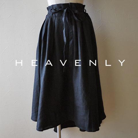 HEAVENLYのお洒落なスカート_b0274170_13522548.jpg