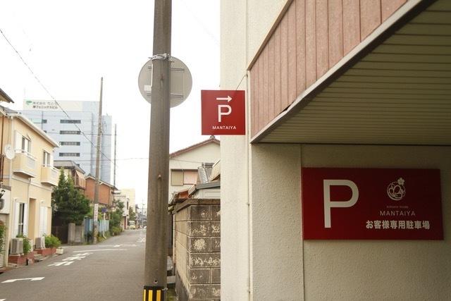 駐車場看板の移動_d0335577_10212602.jpeg