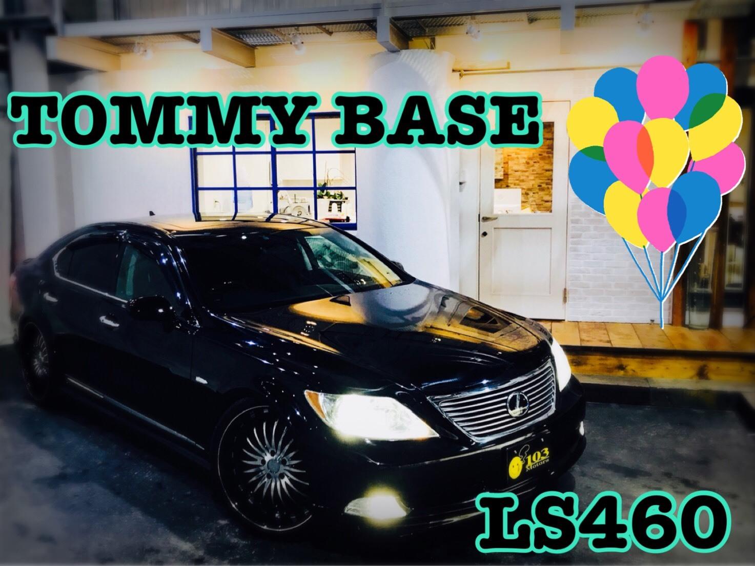 12月8日(金)トミーベース カスタムブログ☆LS460 LS600取り揃えています☆_b0127002_09511766.jpg