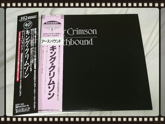 KING CRIMSON / EARTHBOUND  40周年HQCD + DVDエディション_b0042308_01004000.jpg