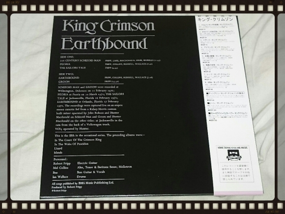 KING CRIMSON / EARTHBOUND  40周年HQCD + DVDエディション_b0042308_01584323.jpg