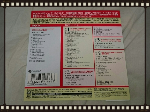 KING CRIMSON / EARTHBOUND  40周年HQCD + DVDエディション_b0042308_01584578.jpg