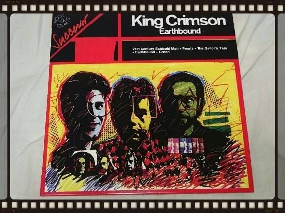 KING CRIMSON / EARTHBOUND  40周年HQCD + DVDエディション_b0042308_03205692.jpg