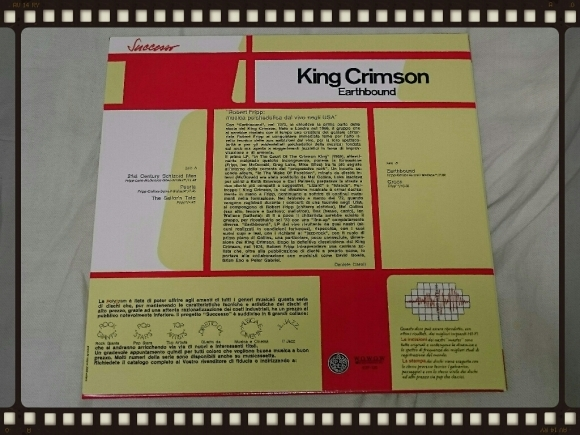 KING CRIMSON / EARTHBOUND  40周年HQCD + DVDエディション_b0042308_03205819.jpg