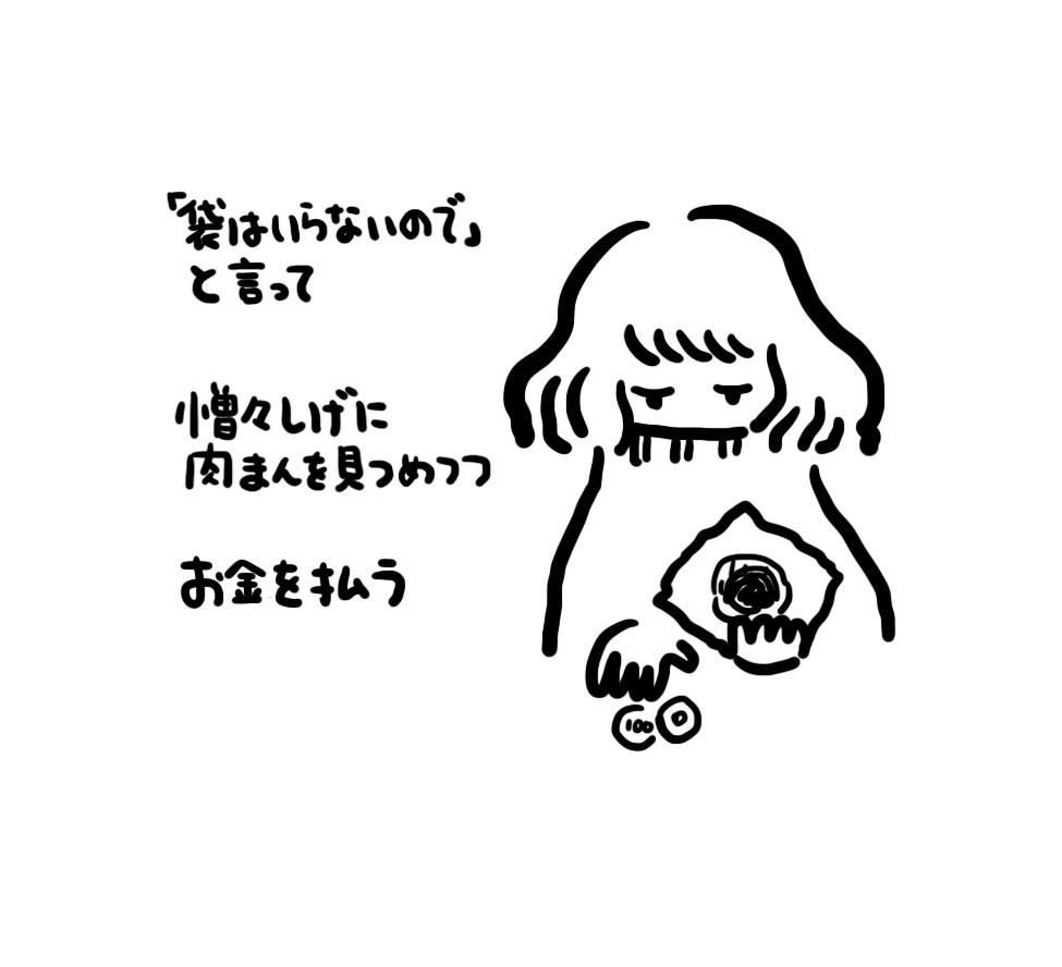 d0356209_18115538.jpg