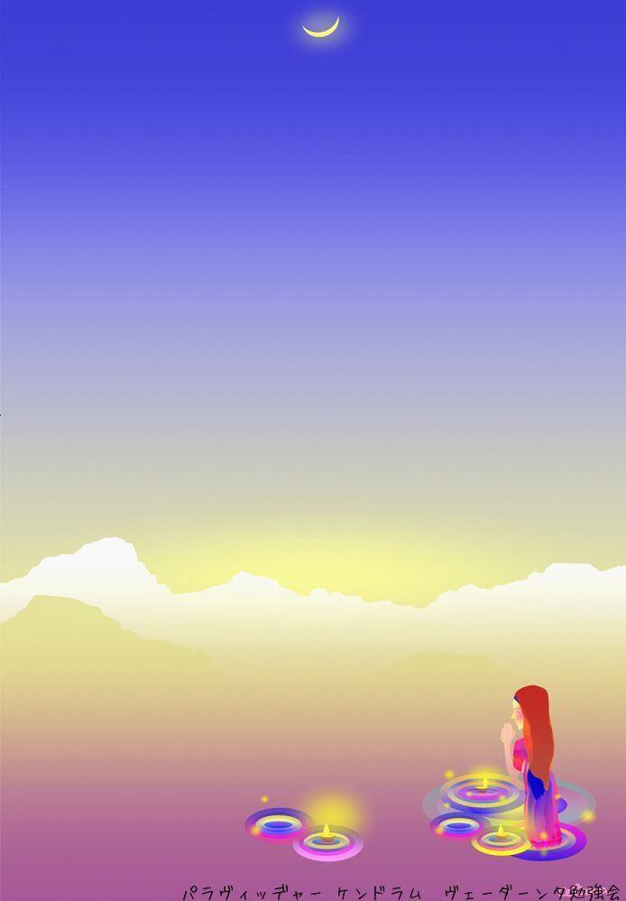 プージャの祈りをマスターするサンスクリット3日間キャンプ_d0103413_15301318.jpg