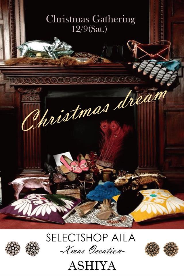 明日9日はAILAクリスマスパーティ開催!!_b0115615_9451239.jpg