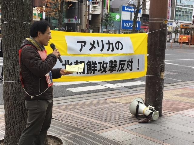 12月7日、岡山駅前で、とめよう戦争への道!百万人署名運動岡山県連絡会が、改憲・戦争絶対反対の街頭宣伝をしました_d0155415_17431878.jpg