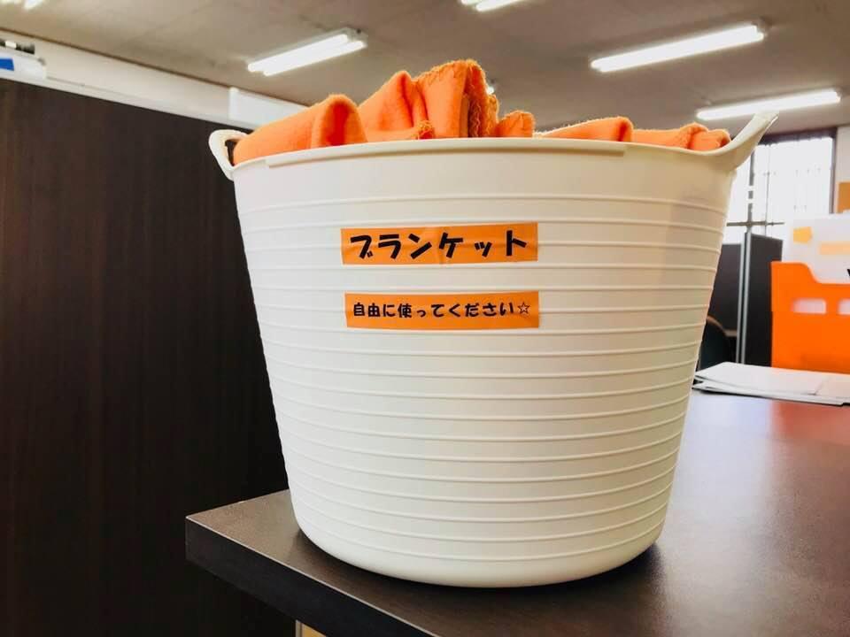 ブランケット☆_b0219726_16135307.jpg
