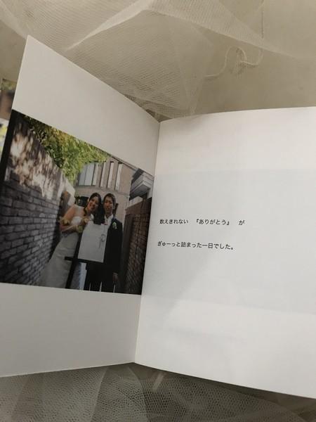 新郎新婦様からのメール 12月、太陽と青空の装花 アンカシェットの花嫁様から_a0042928_21151818.jpg