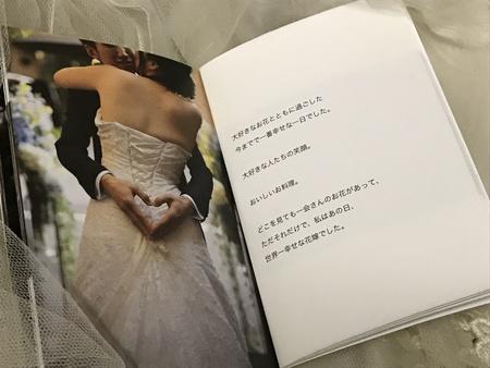 新郎新婦様からのメール 12月、太陽と青空の装花 アンカシェットの花嫁様から_a0042928_2115432.jpg