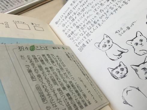 12月16日(土)「ノート作り」ワークショップのお知らせ_e0262430_10251476.jpg