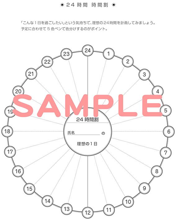 f0164842_17500747.jpg