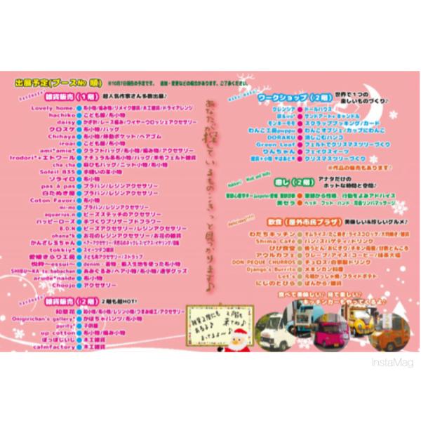 b0238844_12413755.jpg