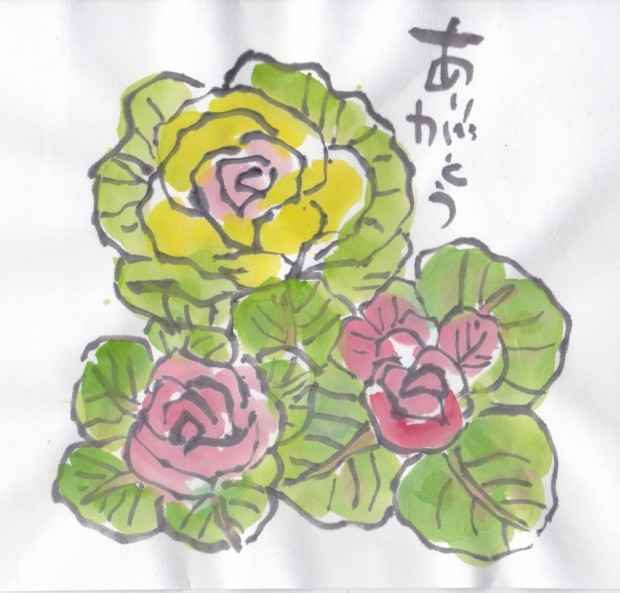 f0179357_18392198.jpg