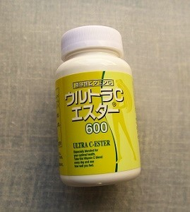 エヌ・エス・エスの『ウルトラCエスター』は脂溶性ビタミンCサプリ♪_a0305576_09341700.jpg