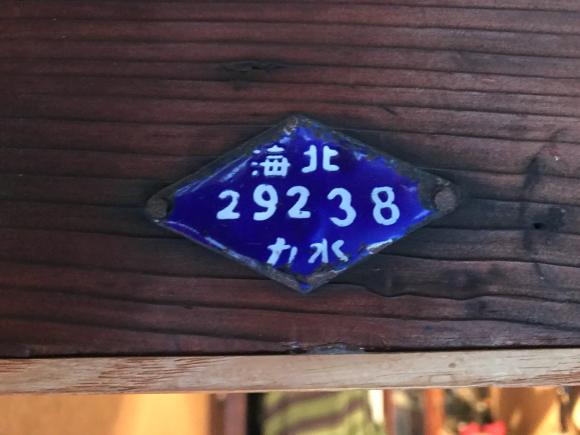 b0271789_15394906.jpg