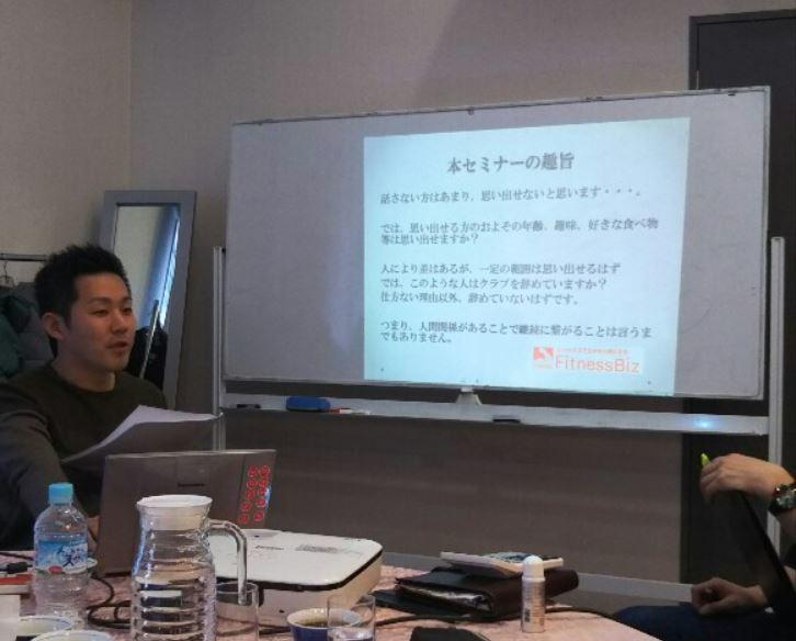 No.3743 12月8日(金):泉川マネージャーの力強い成長_b0113993_23324840.jpg