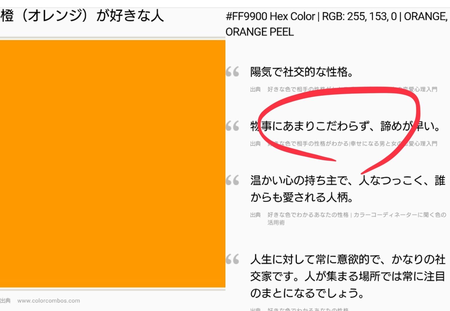 c0202101_16240760.jpeg