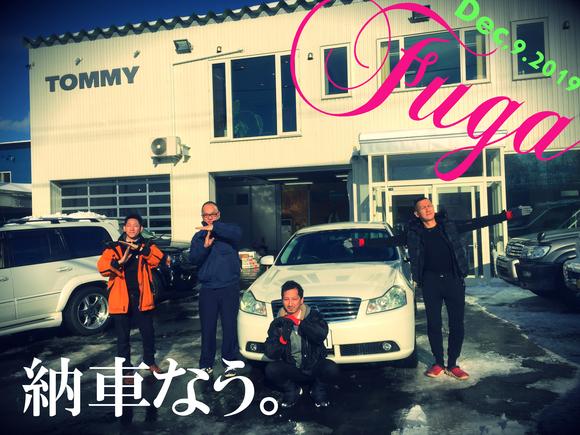 12月9日 土曜日のひとログ(´▽`) 本日Tさまフーガ納車致しました★TOMMY_b0127002_16212668.jpg