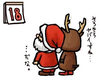 12月9日 土曜日のひとログ(´▽`) 本日Tさまフーガ納車致しました★TOMMY_b0127002_16575984.jpg