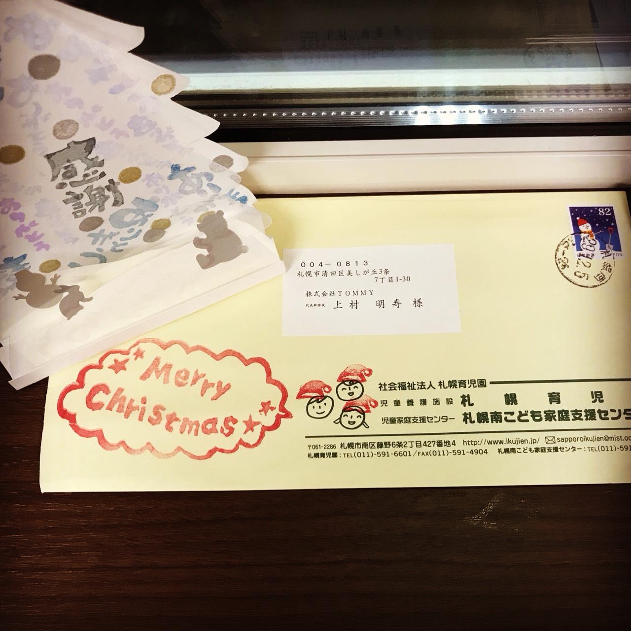 12月9日 土曜日のひとログ(´▽`) 本日Tさまフーガ納車致しました★TOMMY_b0127002_17391825.jpg