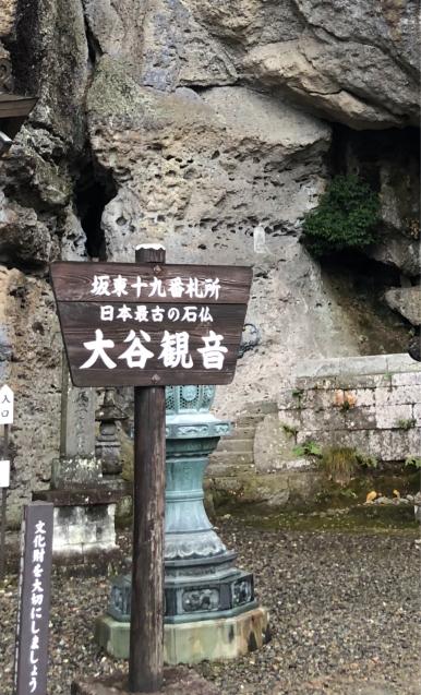 栃木散策 ①_f0144003_11214409.jpg