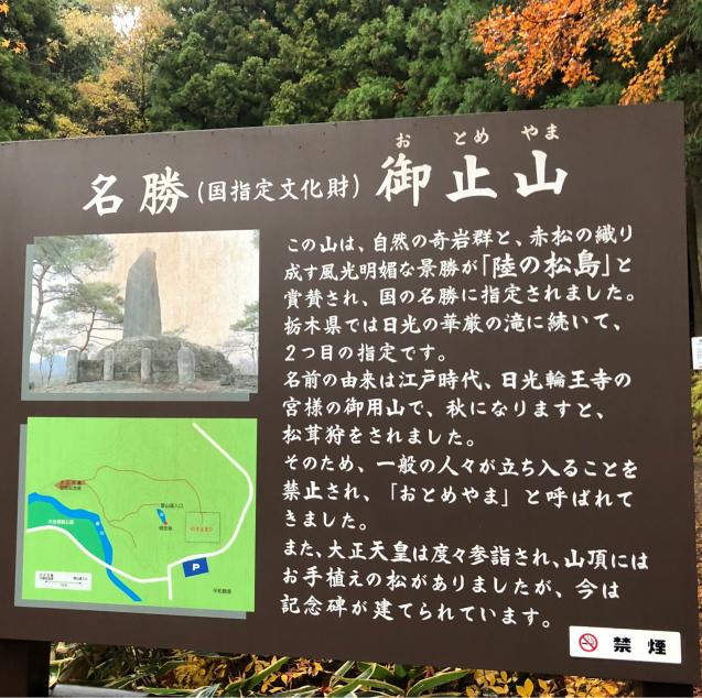 栃木散策 ①_f0144003_11215225.jpg