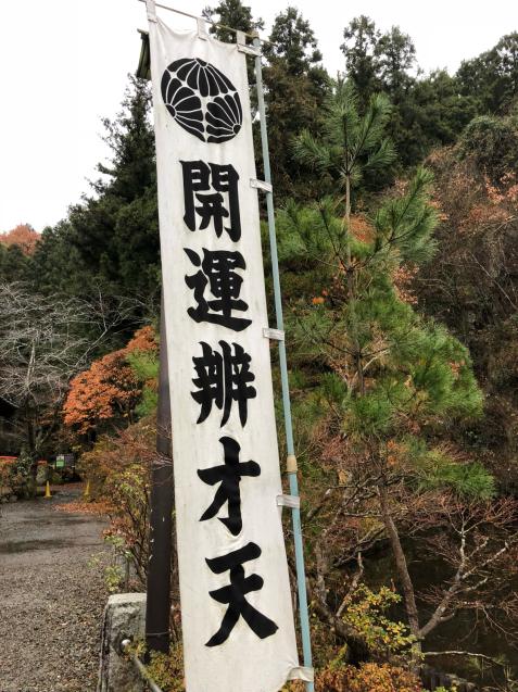 栃木散策 ①_f0144003_11224179.jpg