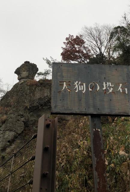 栃木散策 ①_f0144003_11224865.jpg