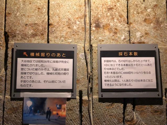 栃木散策 ②_f0144003_11281825.jpg