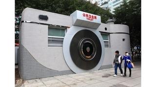 【トイレ】中国で進む「トイレ革命」 文化の壁が課題_b0163004_07181304.jpg
