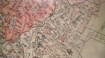 日本地図長久保赤水生誕300年 _b0163004_07233013.jpg
