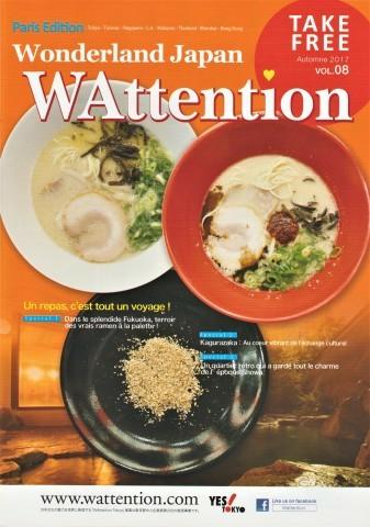 「WAttention」に紹介されました。_f0191908_15452280.jpg